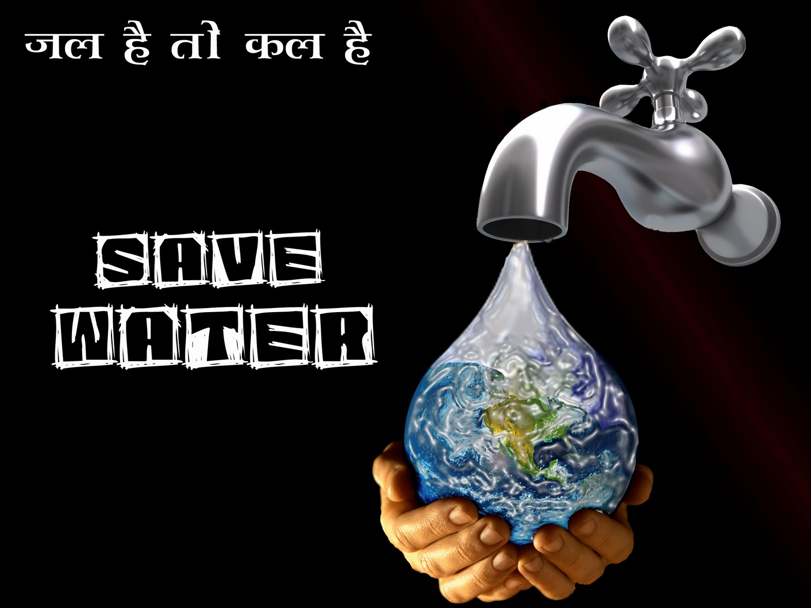 save water save earth in 100 words Save water articles article on save water 1 (300 words) water is the most  required element that is surely a need of life on earth we cannot.